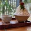 加古川「坊主カフェ Kiseki-no-ima」のかき氷とこだわりスイーツをいただきました!お寺が営むカフェです。