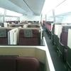 【往復】北京ー羽田座席ビジネスアップグレード!インボラ再び