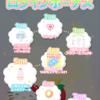 【今日のハロスイ】3周年♡フラワーアニバーサリー