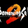 七英雄との死闘再び!ロマンシングサガ2のリマスター版が12月15日に登場