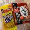 亀田製菓:しゃり蔵 梅のり味/柿の種やみつき塩だれ/春のつまみ種