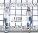 【美容師求人】岩手盛岡に美容室オープン!オープニングスタッフ募集します!