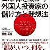 【06/24 更新】Kindle日替わりセール!
