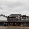 「鶴齢」を造る新潟の青木酒造さんへ