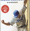 'Jackie Robinson I Never Had It Made'を読んだ(1)