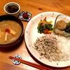 今日も独りで飯が美味い―考え事をする時は料理が一番―