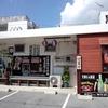 居酒屋「黒」で「みそ汁定」 600円 (随時更新) #LocalGuides