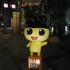 台東区駒形 中国飯店 楽宴の黒いチャーハンで独り飲み(笑)!!!