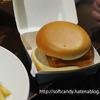 抜群に旨くなってると評判の『フィレオフィッシュ』マクドナルドを食べてみた(感想レビュー)