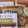 おすすめ絵本ランキング|子供と読みたい【全50冊】