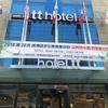 釜山、西面地区【Hotel TT】ビジネスホテル満喫‼
