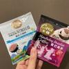 【台湾】白湯とコーヒーで風邪の悪化を防ぐ!?