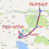 JGC取得への道 - カンボジア♪ 事前準備編