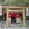 ご利益多い!猿田彦神社の境内の中にある佐留女神社