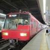 名古屋まで電車さんぽ - いきは金山のりかえで - 2018年8月30日