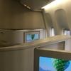 エバー航空 BR391 桃園(台北)→ホーチミン ロイヤルローレルクラス搭乗記