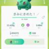 ポケモンGO・TL39→TL40