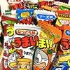 【食レポ?】うまい棒15種類を食べ比べしてみたよ【10円駄菓子】