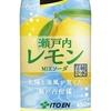 Vivit's 瀬戸内レモンMIXソーダ
