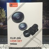 【TaoTronics】スマホ用カメラレンズ3点セットの購入レビュー【iPhone・Android】