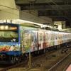 通達085 「 大阪環状線の車両を狙う 」