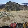 お山歩き 3年生な 僕の登山道具たち←誰も興味ナイ究極の忘備録