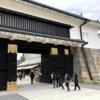 【京都vlog】京都おすすめの観光スポット8選