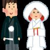 2017.1月号の小話「婚姻ランドリーというコインランドリー物語 第4話」