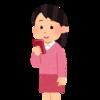 【体験者が語る】〇〇をしたらアウトって本当?/18
