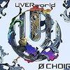 UVERworldのおすすめアルバムランキング。人気でベストなやつを紹介していく!