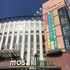 20181220~21 【レグルス関連】リリイベ参戦で横浜へ