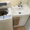 【実家片付け / 水回りビフォーアフター】実家の汚トイレ汚風呂汚洗面台の断捨離&掃除しました