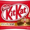 ❤︎ 韓国人に人気の日本のチョコレート菓子