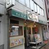 千代田区西神田 自家製麺うちそばのカレーセット(かけそば)!!!