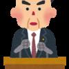 【悲報】菅長官「減税はしない」