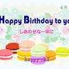 4月2日お誕生日おめでとうございます!