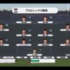 明治安田生命J2リーグ 第4節VS横浜FC