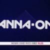 Wanna One Go ep1 -① ルームメイトとご対面編