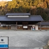 兵庫県・佐用町平福