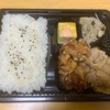 【KIMURAYA59】店先で販売するお弁当