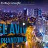 世界の美しい夜景を巡る旅 イスラエル テルアビブ編