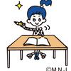 【明光お助け箱 第9回】ノートまとめって効果あるの?
