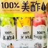 コストコ 美酢ミチョの3本セットのお味がピーチ・マスカット・パイナップルになってる〜