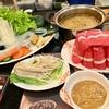 一人鍋の呷哺呷哺 Xiabu Xiabuで、ようやくイメージ通りの火鍋を食べる
