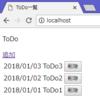 PHP --- フレームワークを利用しないでToDoアプリ作成(3)