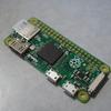 Raspberry pi zeroにraspbianの環境を構築する