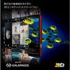 シャープ 裸眼3Dスマートフォン GALAPAGOS(ガラパゴス)SoftBank 003SH 3D体験ブロガーイベントに参加しました。