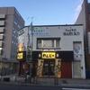 【北海道】韓国酒膳わんじゃで焼肉食べたいなら予約して行け!