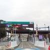 上毛PA(1月26日)
