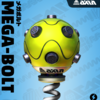 【ARMS】メガボルトの性能、扱い方、攻撃動作まとめ!